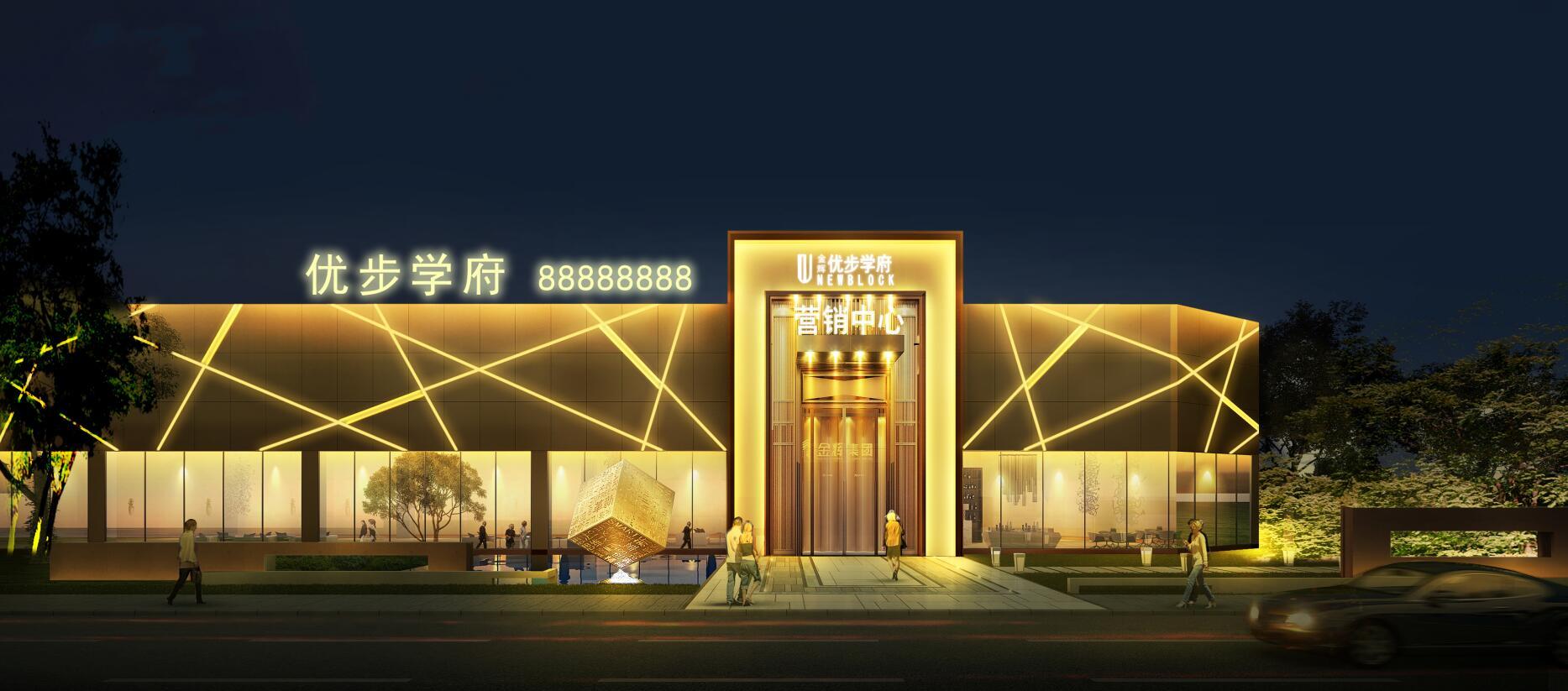 金辉优步学府必威官网登陆官方网站设计