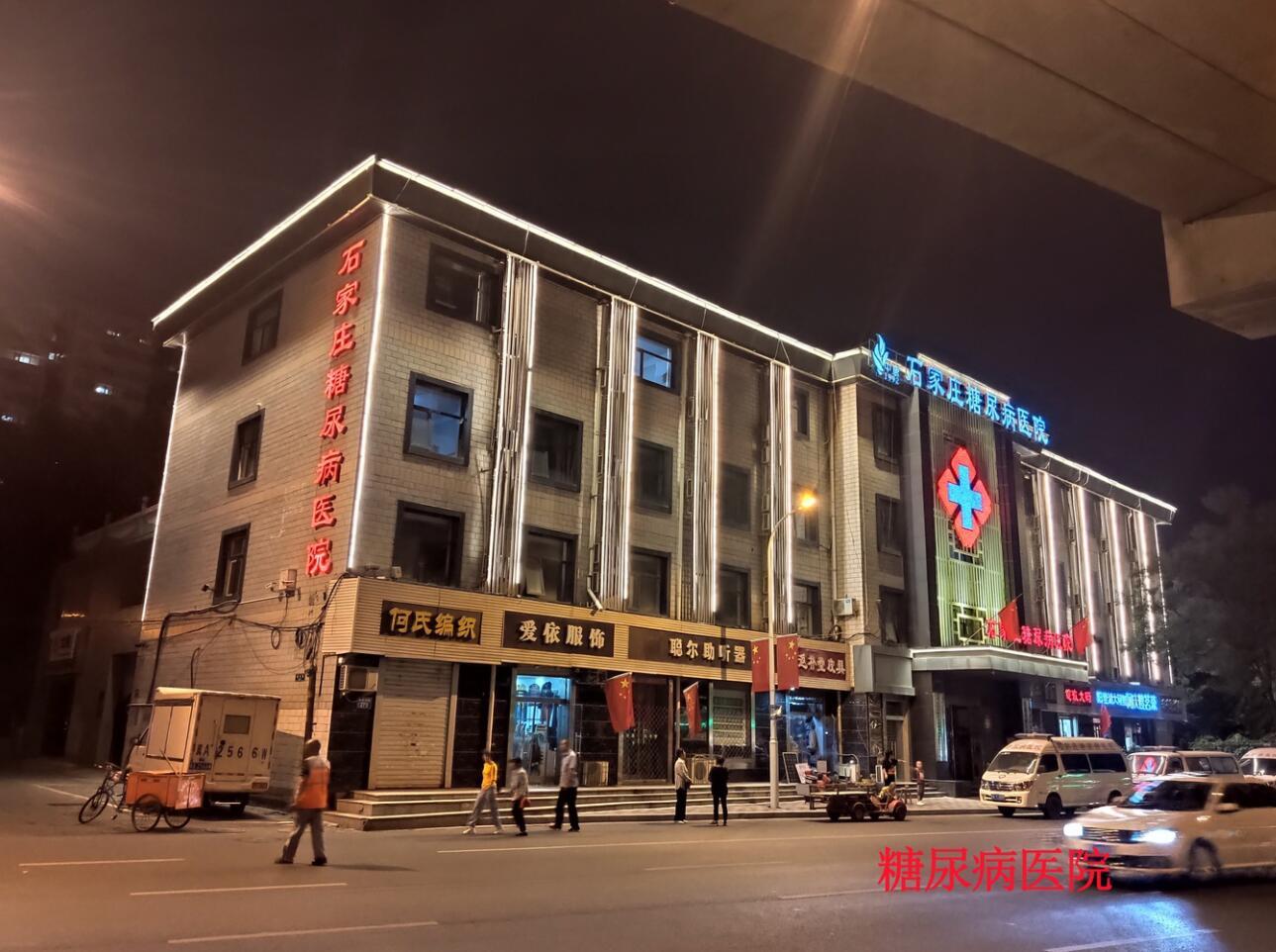 中华大街必威官网登陆官方网站工程(2)