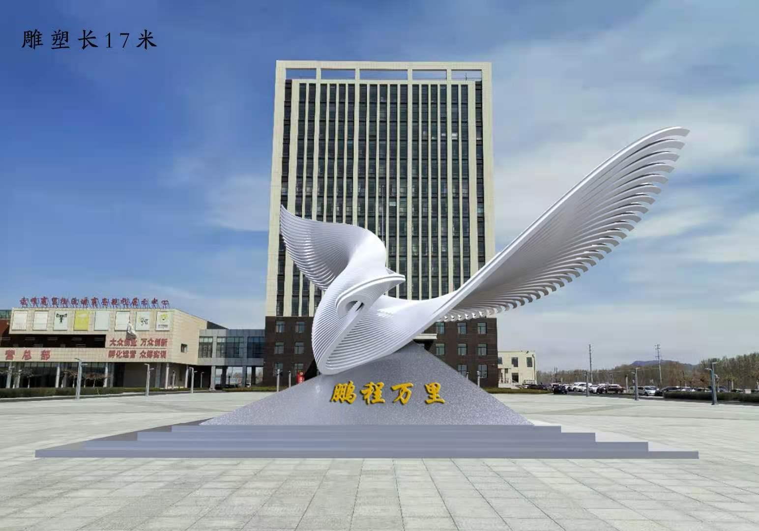 赤峰人民广场雕塑必威官网登陆官方网站设计